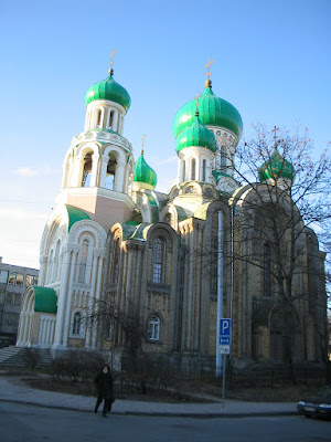 Orthodox Church of St. Michael and St. Constantine