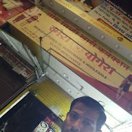Om Siddhi Khadi Collection photo 1