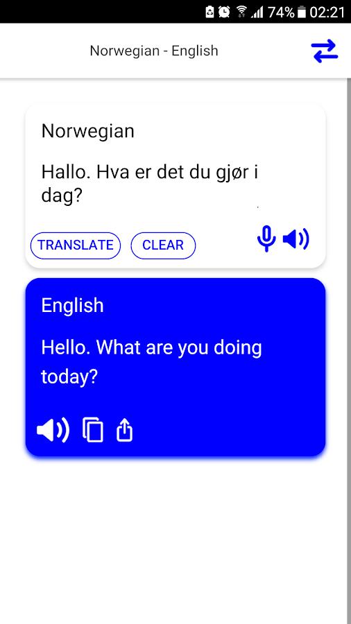 Google translate pronounce-2029