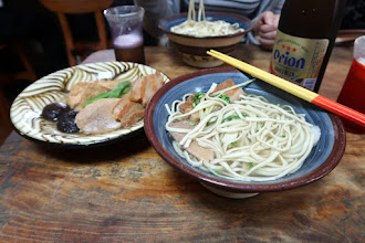 Photo: Okinawa soba, oden and beer