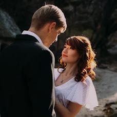 Wedding photographer Evgeniy Artinskiy (Artinskiy). Photo of 13.03.2017
