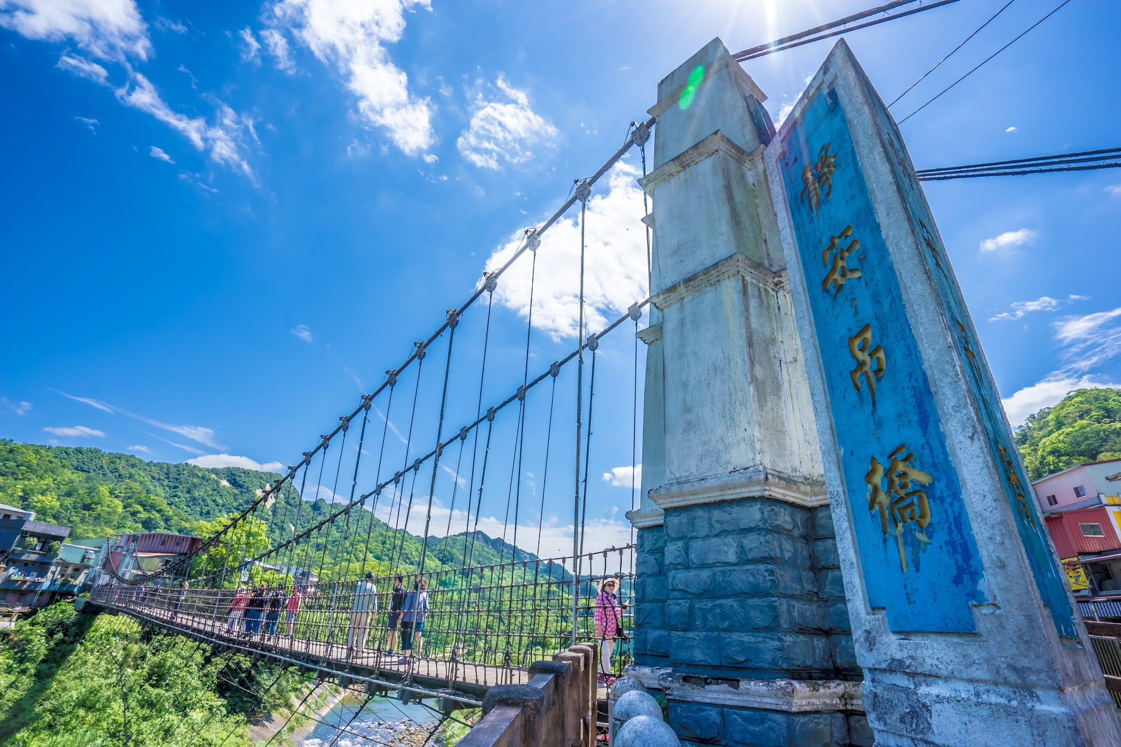Shifen Jingan Suspension Bridge1