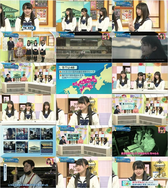 (TV-Variety)(720p) STU48 Part – Jouhou Stadium 4ji! Catch 180411