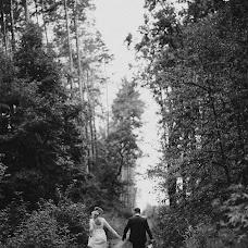 Свадебный фотограф Максим Артемчук (theartemchuk). Фотография от 14.10.2015