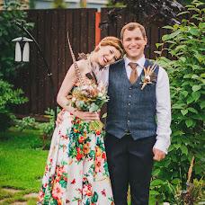 Wedding photographer Darya Bakustina (Rooliana). Photo of 02.08.2015