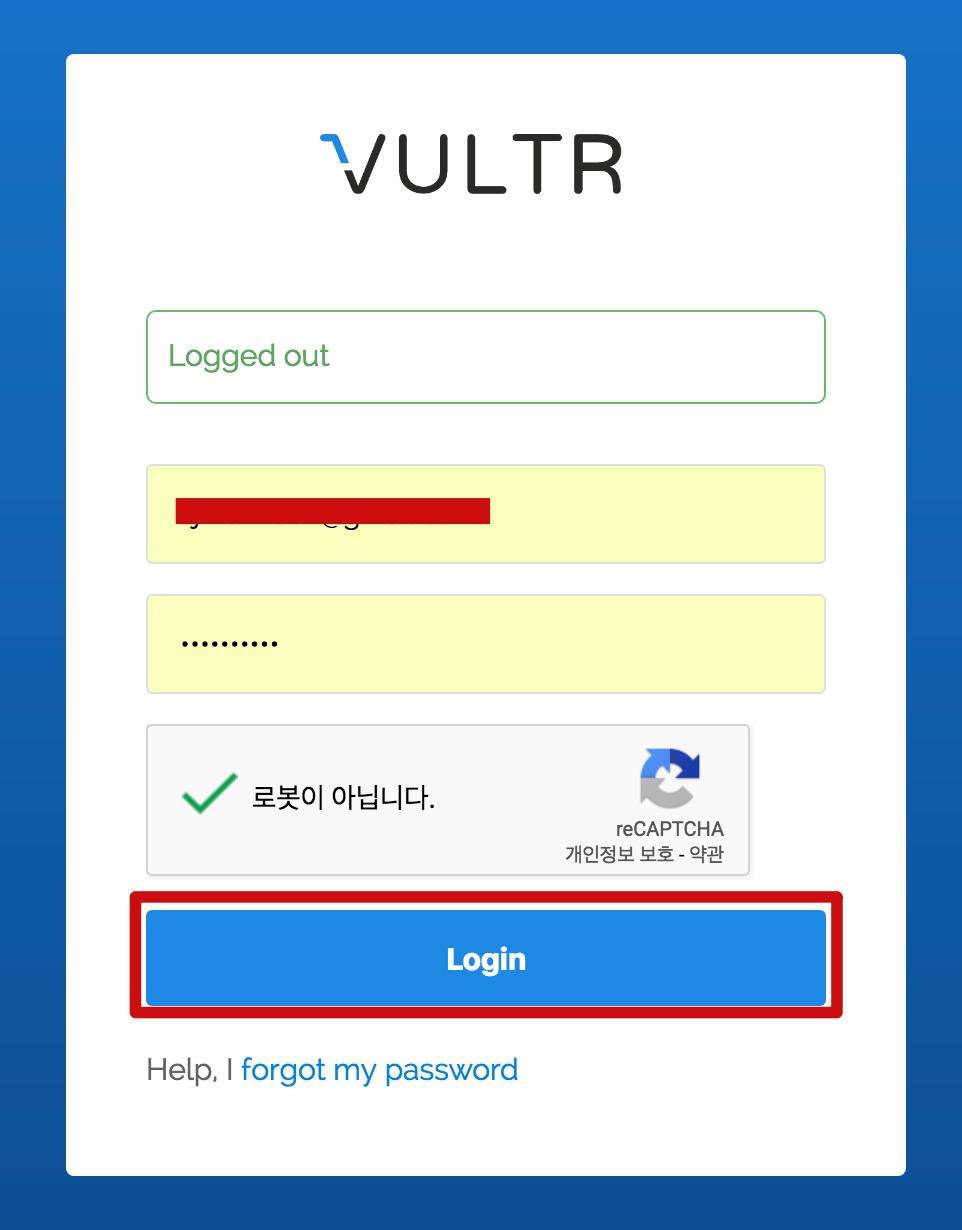 PC없이 클라우드서버에서 24시간 코일 돌리기 - Vultr (월 10$ 결제)