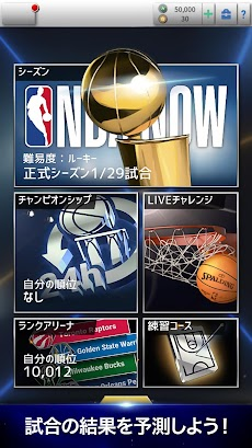 NBA NOW:モバイルバスケットボールゲームのおすすめ画像4