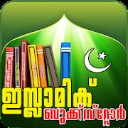 ?Islamic Book Store │Free ?