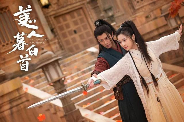 Love a Lifetime China Web Drama