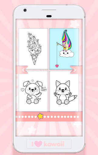 Kawaii Coloring Book  captures d'écran 5