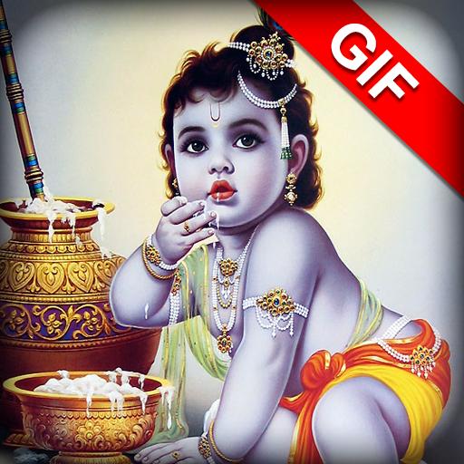 Janmashtami GIF Collection 2017-  Krishna GIF
