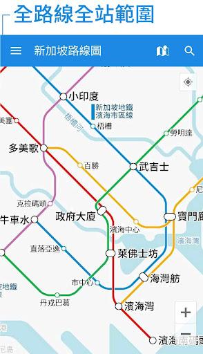 新加坡鐵路線圖 - 地鐵 捷運 聖淘沙