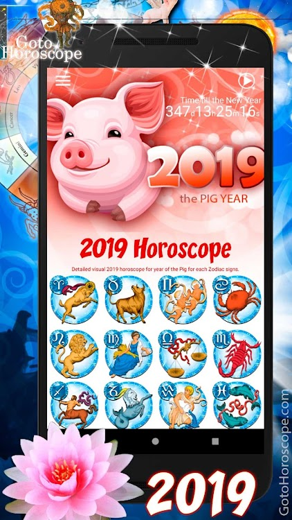 Horoscope 2019 - Chinese new year 2019 of the Pig – (Android Apps