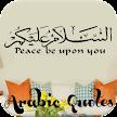 Arabic Quotes APK