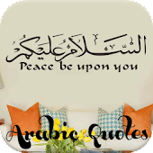 Daily Arabic Quotes
