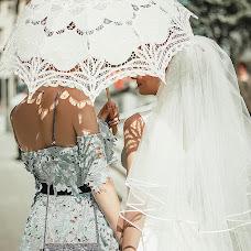 Wedding photographer Marina Ryzhaya (twilight18). Photo of 30.07.2018