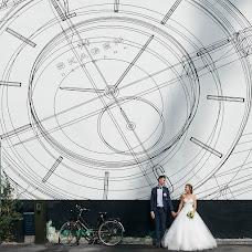 Wedding photographer Yurii Bulanov (CasperBulanov). Photo of 19.09.2018
