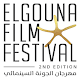 El Gouna Film Festival for PC-Windows 7,8,10 and Mac