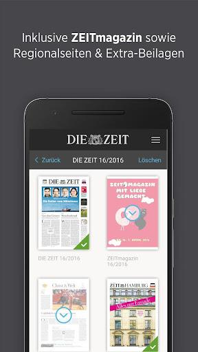 E Paper App