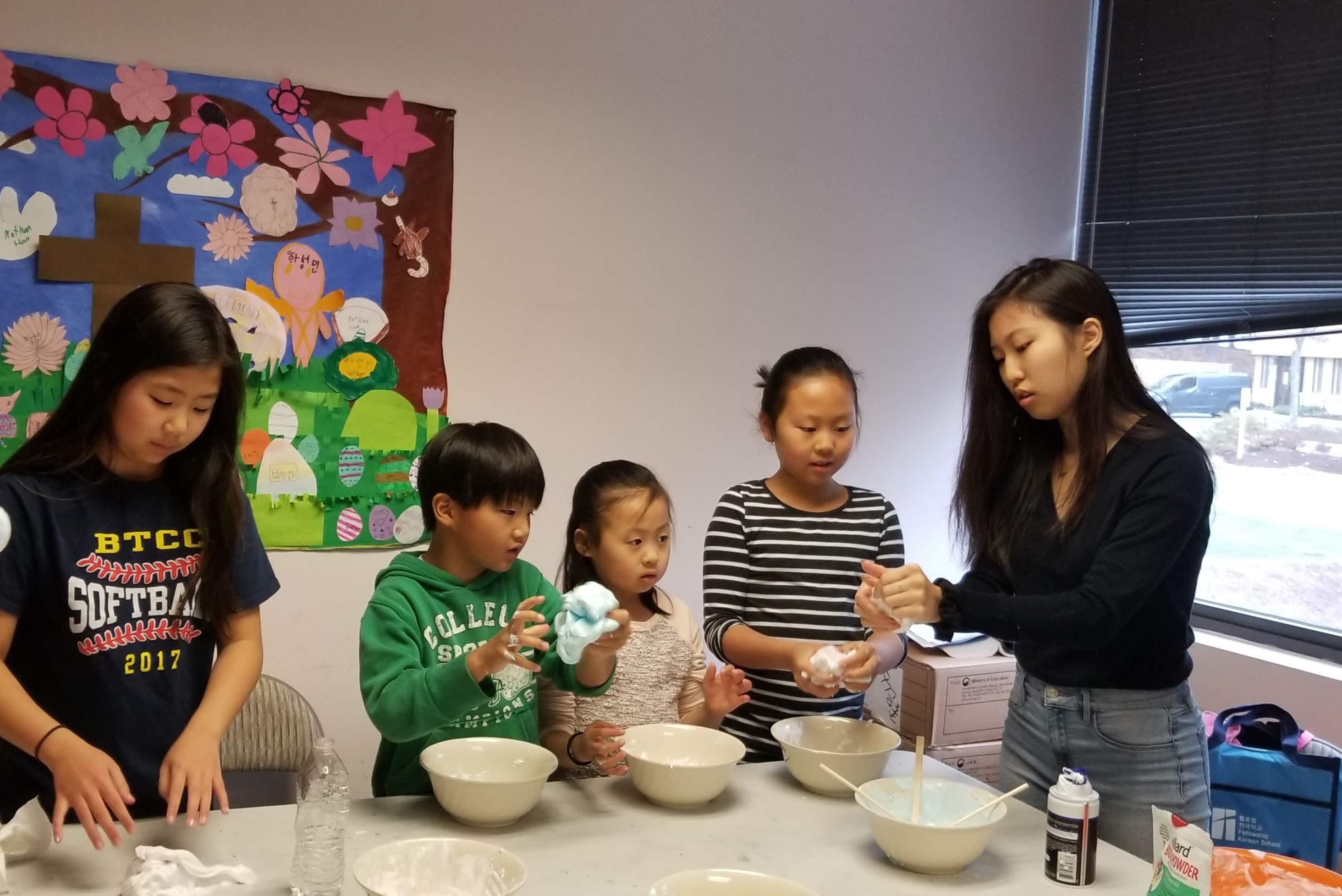 한국학교 특별활동 (미술 공작반)