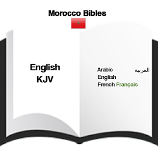 Morocco Bibles : العربية Arabic, Français, English - náhled