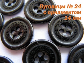 Photo: 0,42 грн/шт