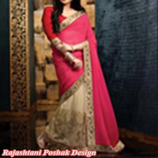 Rajashtani Poshak Design - náhled
