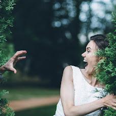 Wedding photographer Leonid Komarov (komarofleo). Photo of 04.10.2017