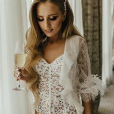 Wedding photographer Mayya Lyubimova (lyubimovaphoto). Photo of 13.09.2018