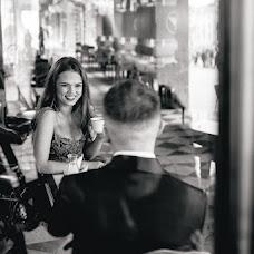 Wedding photographer Marina Avrora (MarinAvrora). Photo of 15.05.2018