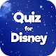 Quiz for Disney