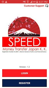 SPEED Japan - náhled