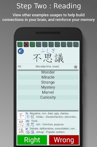 Japanese Kanji Tree Pro  image 4