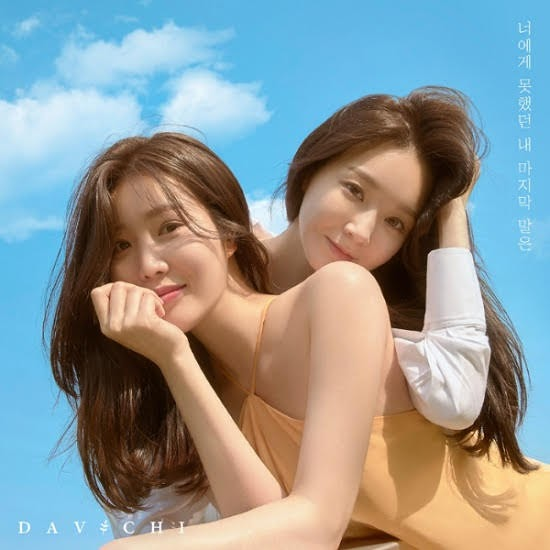 Korean Ballad duo DAVICHI announced new digital single 'Unspoken Words'