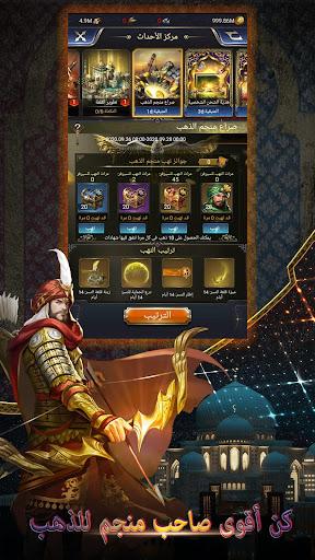صلاح الدين الأيوبي: حرب الذهب screenshots 2