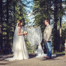 Wedding photographer Olga Gracheva (NikaGrach). Photo of 02.10.2015