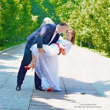 Wedding photographer Dmitriy Baranovskiy (dimon410060). Photo of 01.12.2015