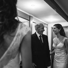 Wedding photographer Eduardo De la maza (delamazafotos). Photo of 21.02.2017