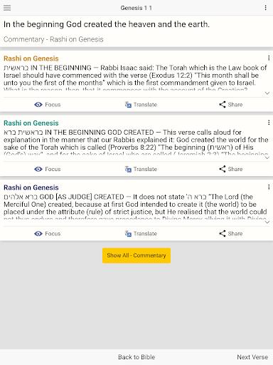 Hebrew Bible Study - Commentary & Translation 20.5.31 screenshots 11