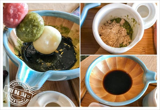 柒壹喫堂手工三色豆腐團串