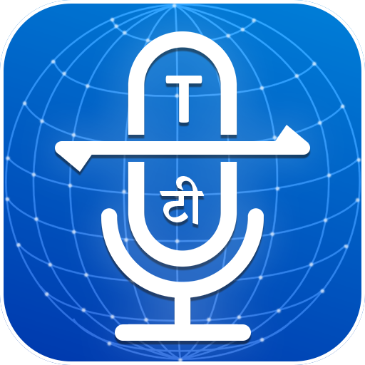 Voice Translator & Learn Languages - Language App Icon