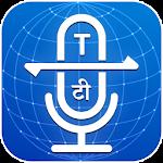 Voice Translator & Learn Languages - Language App 1.0.3