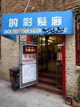 Photo: Hong Kong barber shop