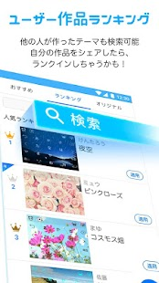 Type Q - Japanese Keyboard, Emoji, Kaomoji, IME- screenshot thumbnail