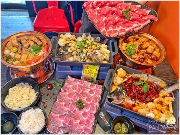 水貨Mini (烤魚火鍋,雞煲火鍋,小鍋米線)