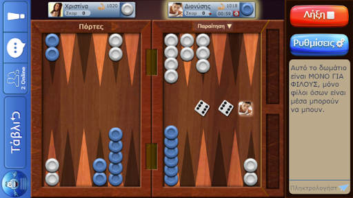 dod Games  screenshots 3