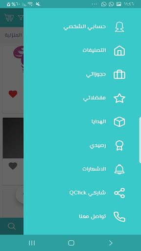 QClick 1.0.14.Release screenshots 2