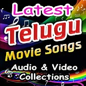 Telugu Movie Songs