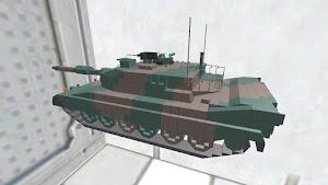 90式戦車 ディティールちょいアップ版
