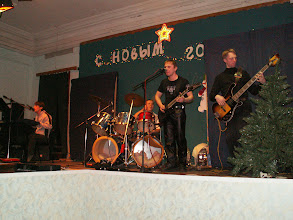 Photo: Предновогодний вечер в доме молодежи